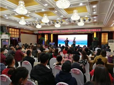 新疆昌吉州吹響冬春季冰雪旅遊「集結號」
