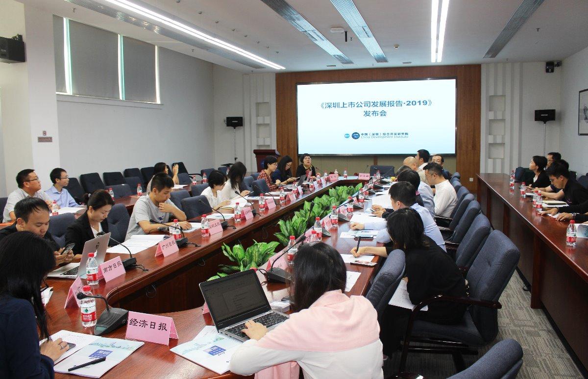深圳392家上市公司市值逾11万亿