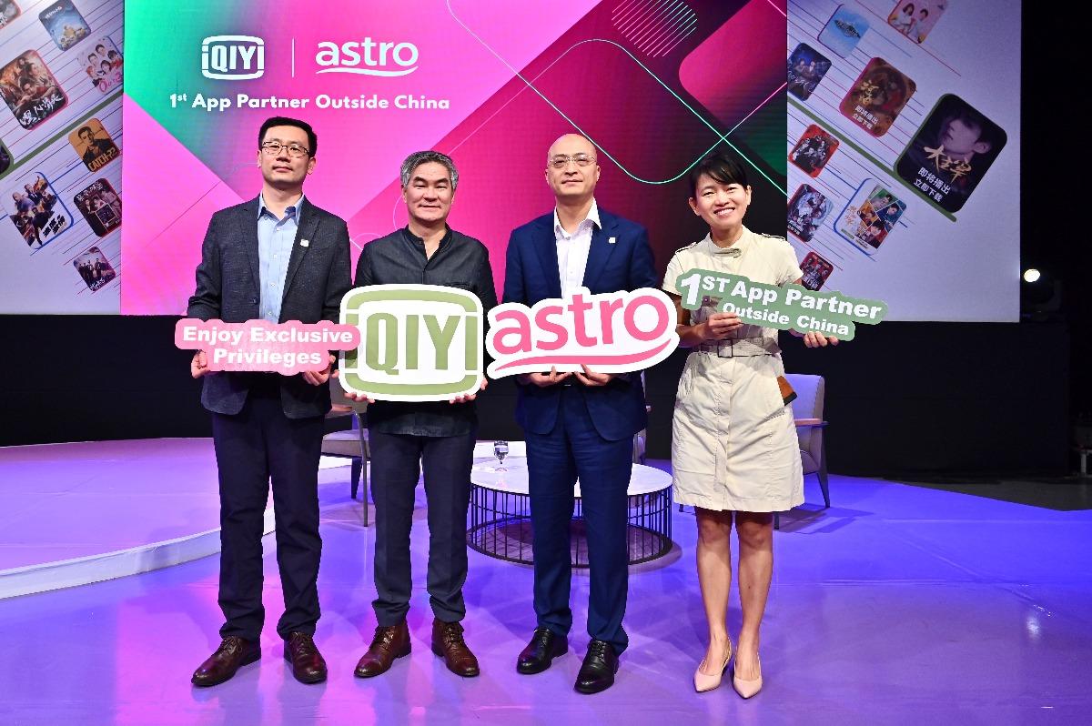 爱奇艺与马来西亚第一媒体品牌Astro达成iQIYI App本地化运营战略合作