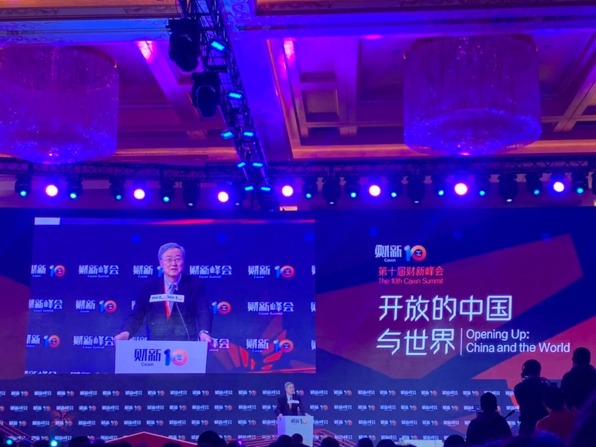 周小川:中国人行在商务票据和贸易融资两系统试点区块链