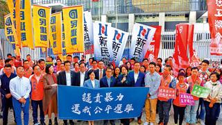 香港区选|建制参选人:还我公平