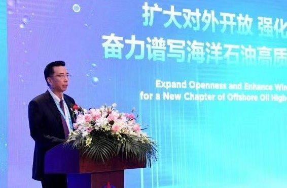 中国海油与12家全球供应商签订进口协议 累计引进外资300亿美元