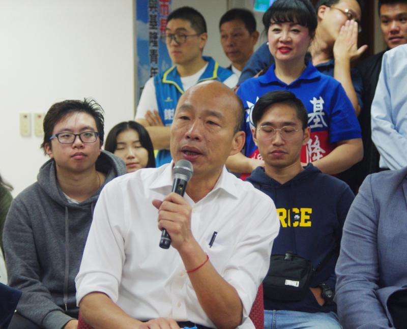 ?韩国瑜:副手已定 期待乾淨选举