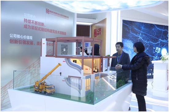 鞍钢中电打造装配式建筑产业集成 构建行业新生态