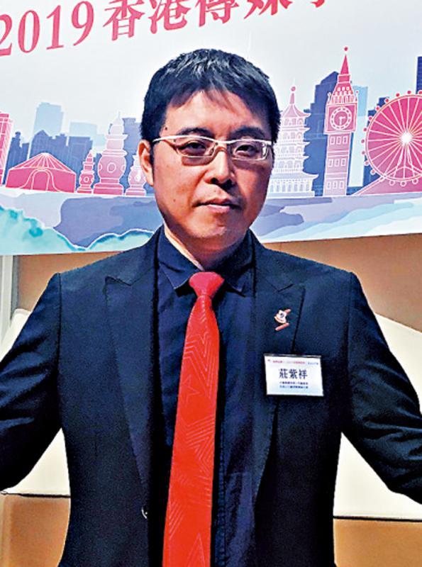 ?莊紫祥:採写国家故事助构香港明天