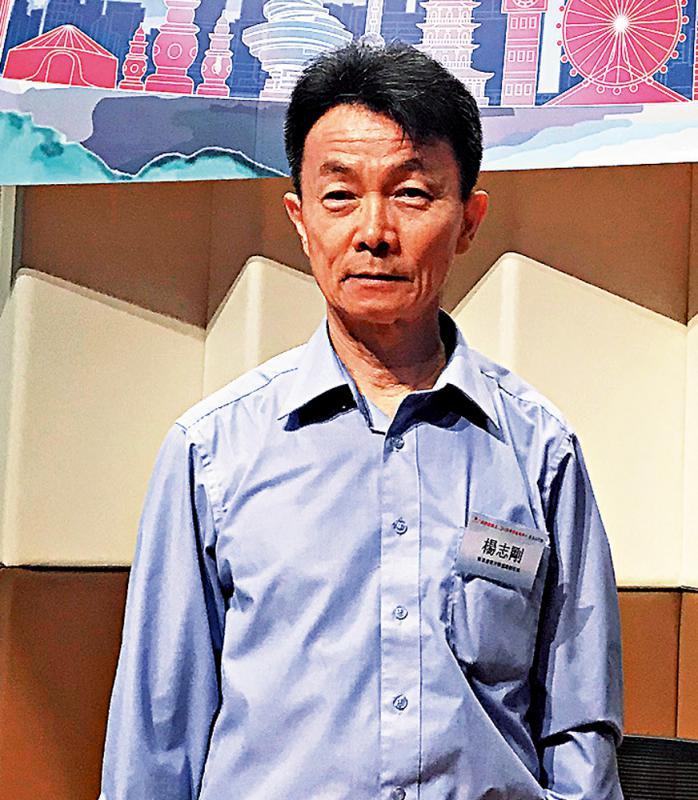 ?杨志刚:中国新闻同业记录祖国发展