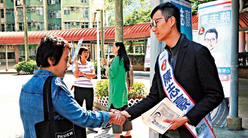?西贡\陈志豪:修补撕裂让社区向前