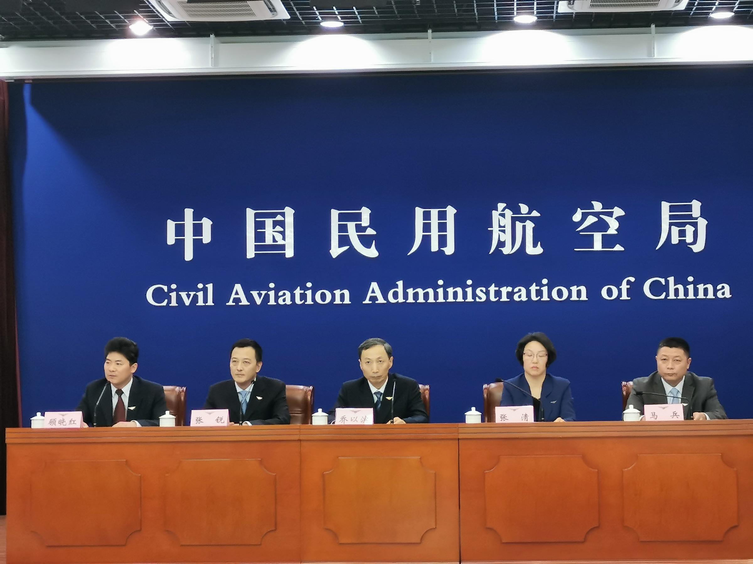 民航局:2035年运输机场基本覆盖所有县级行政单元
