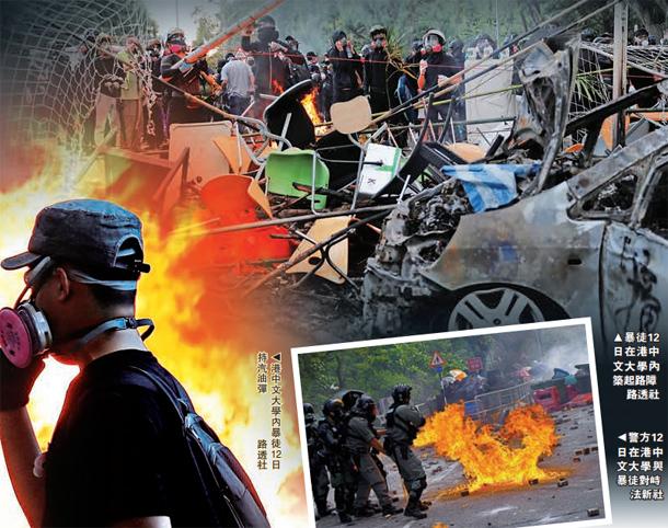 ?外媒:香港经历野蛮暴力日