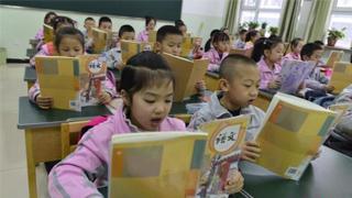 教育部:学校要减少考试次数 坚决禁止分班考试