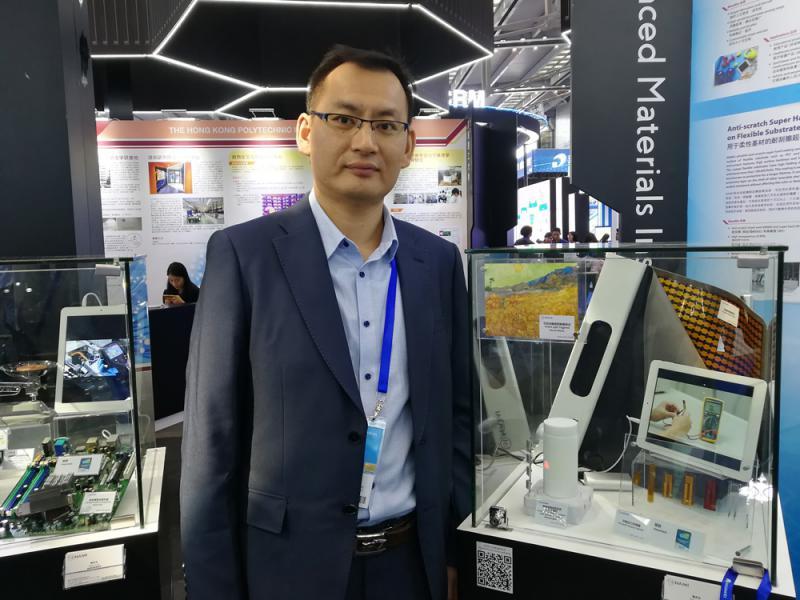 ?港电池技术抢镜 湾区量产可期