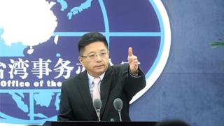 ?马晓光:台当局应立即缩回伸向香港的黑手