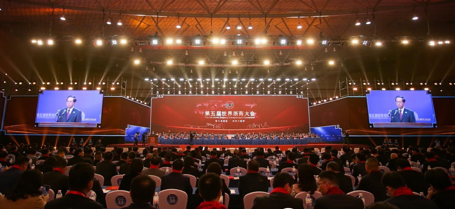 """马云:""""双11""""数据没造假 中国内需是百年一遇的金矿"""