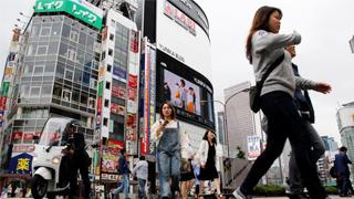 韩日财经界时隔2年开会 商定将维持两国民间交流