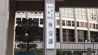 """外交部:中国政府从不承认所谓""""阿鲁纳恰尔邦"""""""