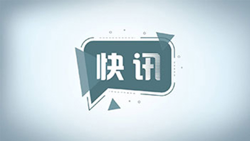 香港行政长官强烈谴责针对律政司司长的袭击