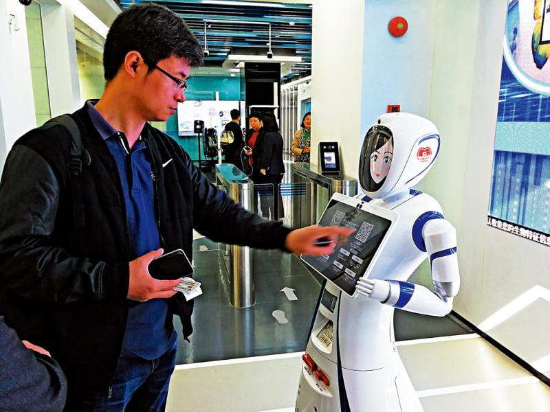 ?超限观点\外资挖掘中国机遇关注消费服务科技