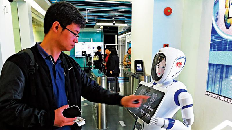 ?超限观点\外资挖掘中国机遇 关注消费服务科技
