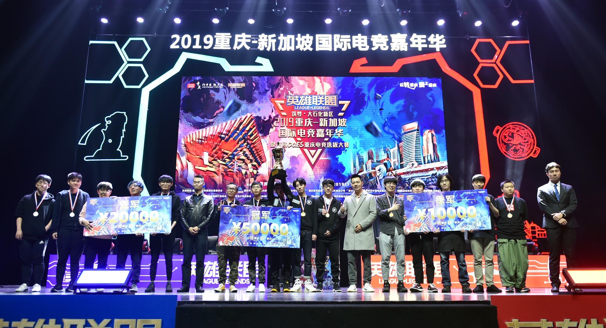 重庆-新加坡国际电竞嘉年华拓文旅交流