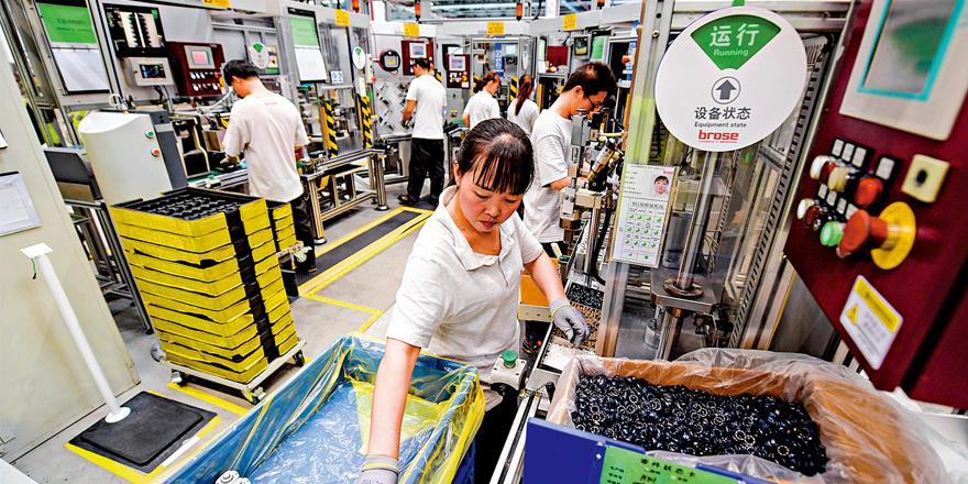 商务部:中国未现大规模外资撤离