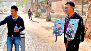 2019区议会选举|建制坚守北区力抗泛暴派抢滩