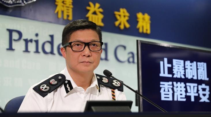 香港警务处处长邓炳强:打击暴力尽快恢复社会秩序