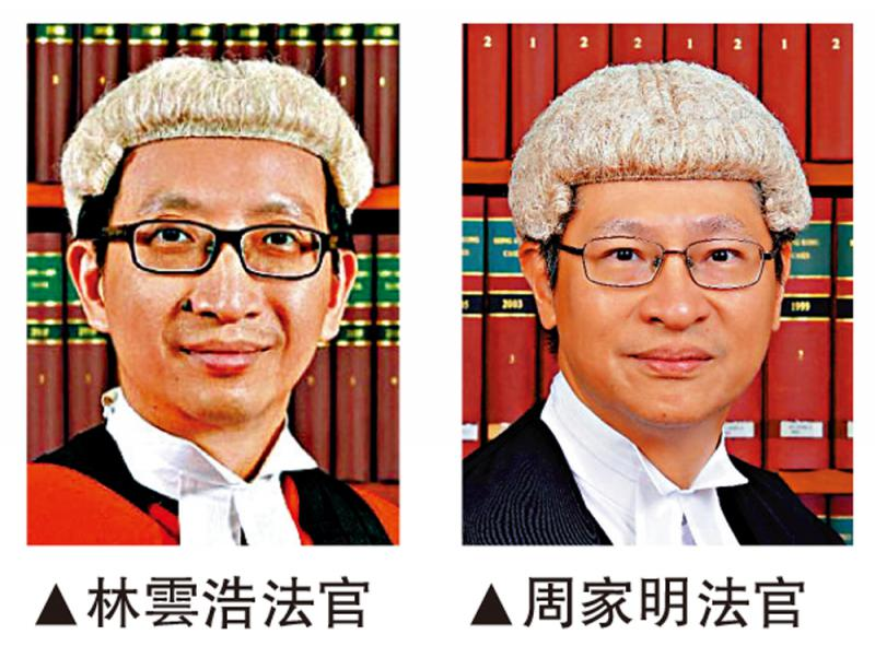 ?原讼庭罕有安排两官同审