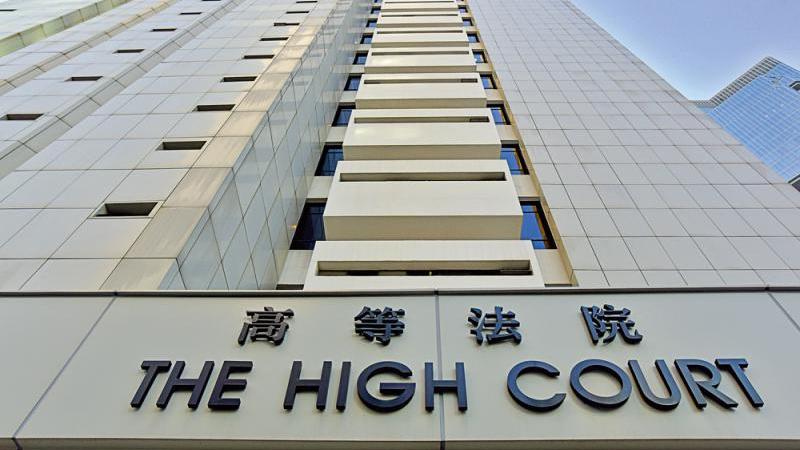 譚惠珠:僅人大常委會擁違憲審查權 港法院只有基本法解釋權