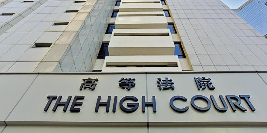 谭惠珠:仅人大常委会拥违宪审查权 港法院只有基本法解释权