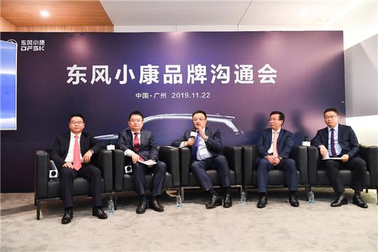推進轉型升級追求高質量發展 共建東風小康公司命運共同體構建風光品牌