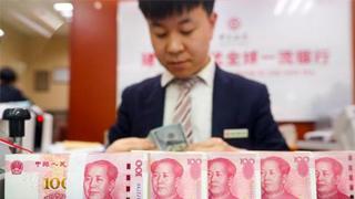 外汇管理局:10月中国外汇市场总计成交13.56万亿元