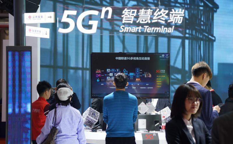 中国2025料成全球最大5G市场