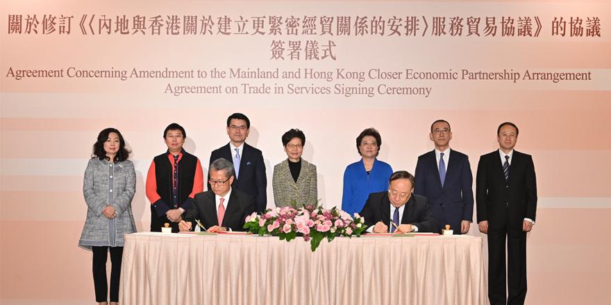 修訂CEPA協議擴開放金融影視 香港多個服貿領域受益