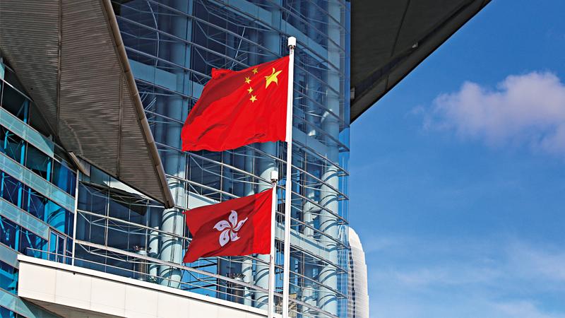 ?社 评\祖国永远是香港的靠山
