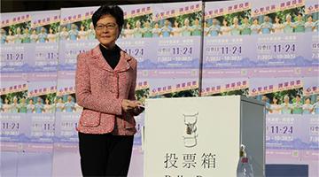 直击区选 | 林郑月娥:经各方努力相信投票会和平有序