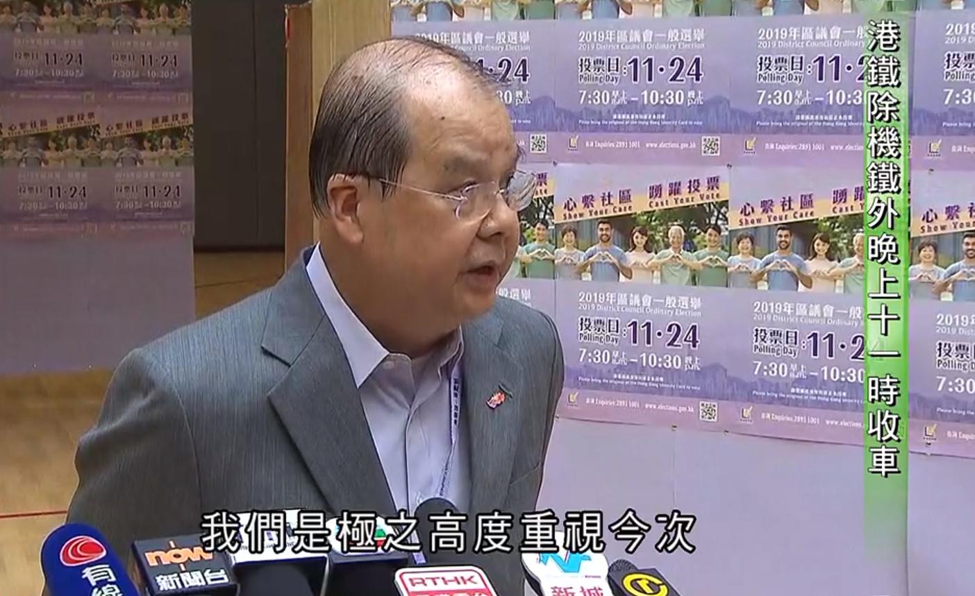 直击区选 | 张建宗:冀选举公正有序进行为港带来新开始