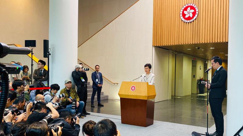 林鄭月娥:將設獨立委員會徹查動蕩成因