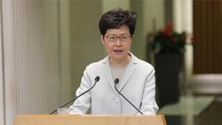"""林郑:坚守""""一国两制"""" 保障市民人权自由"""