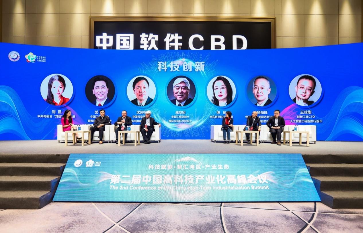 京东数科傅彤:科技创新助力打造普惠金融新生态