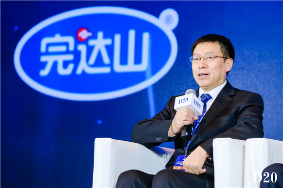 完达山董事长王贵参加中国奶业D20峰会并发言