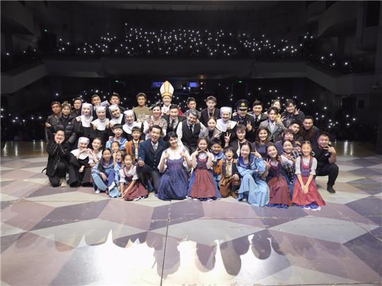 高德娱乐:《音乐之声》中文纪念版北京封箱轮完
