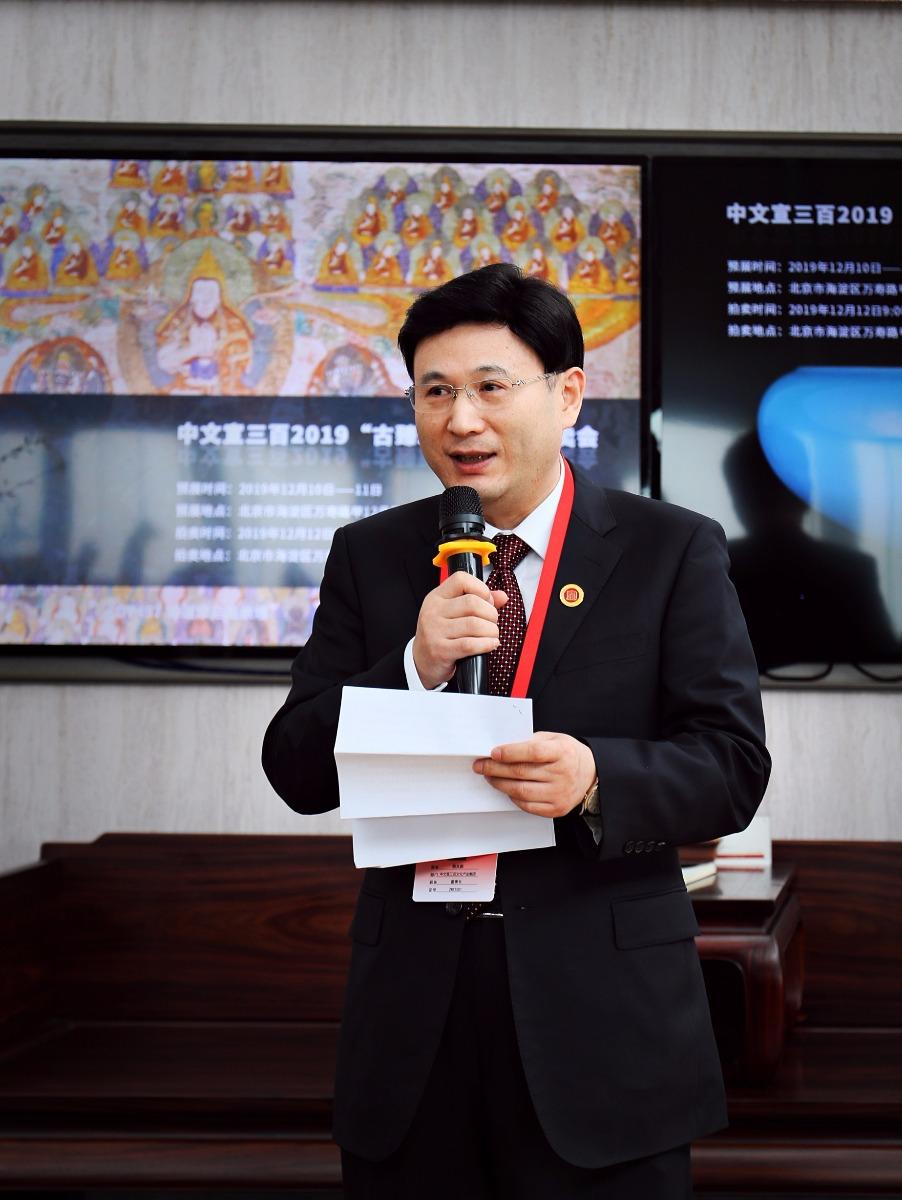 顶级唐卡亮相中文宣三百古臻雅集秋拍上海预展