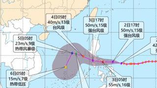 """大风来了!台风""""北冕""""将影响我国南部海域"""