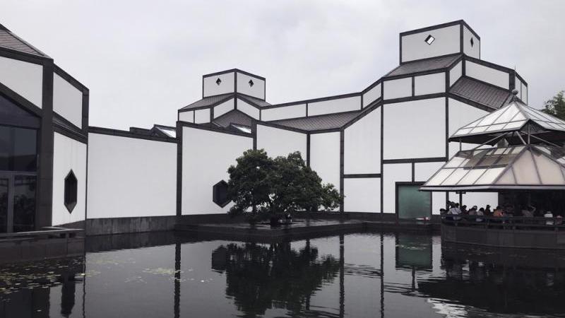 流动空间\贝聿铭:谦虚的建筑\方 元