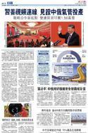 A11:中国