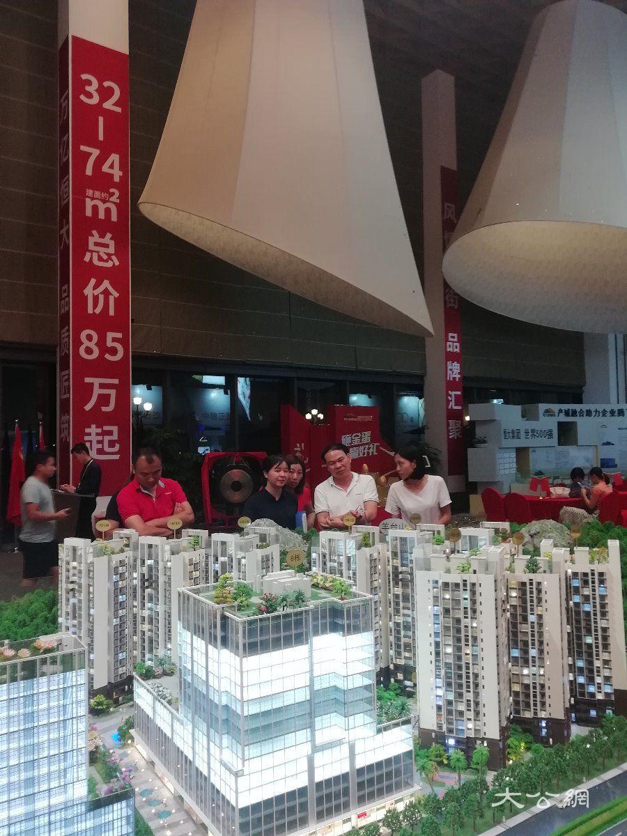 豪宅税标准调整利好 催火深圳二手楼市 11月成交破8000套创三年半新高