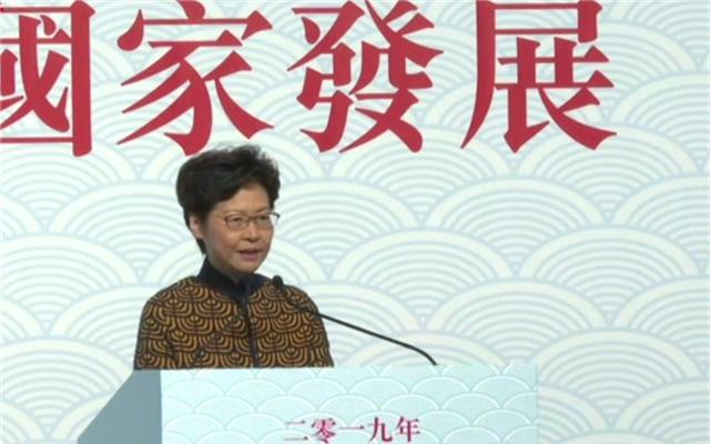 国家宪法日| 林郑月娥:「一国」是实行「两制」的前提和基础