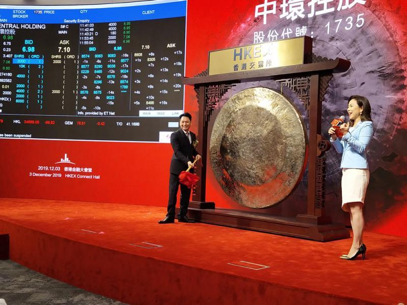 中环控股飙27% 余竹云:冀创更多价值