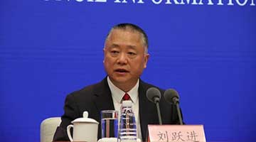 """国家反恐办主任刘跃进回应美国""""涉疆法案"""""""