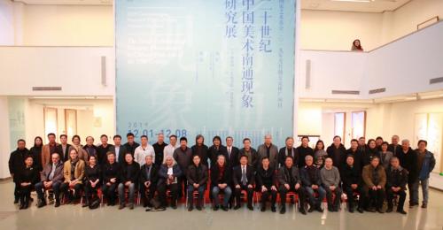 """20世纪""""中国美术南通现象""""研究展在京开幕"""